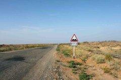 Налево на асфальтированную дорогу